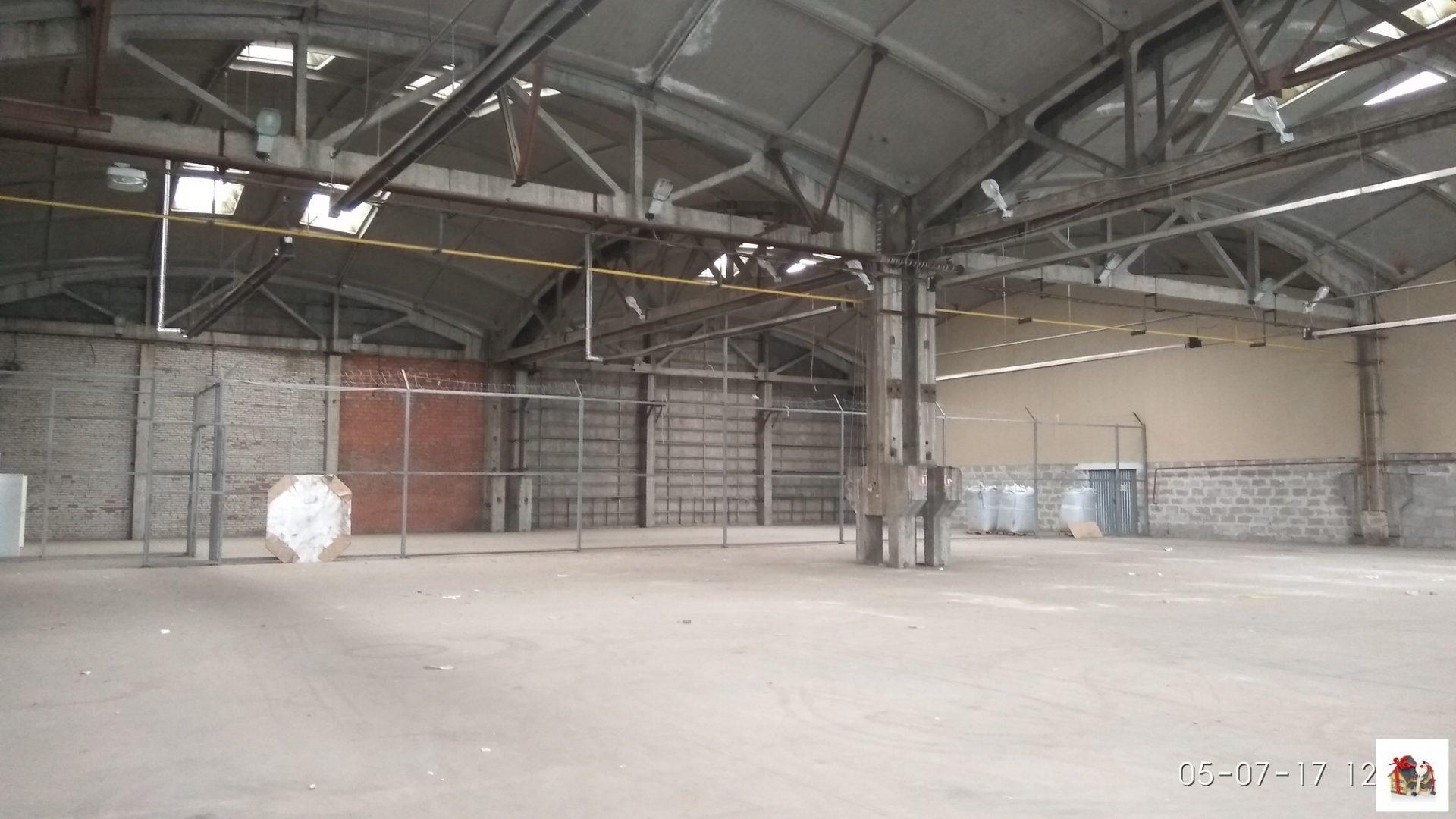 Сдается хол. склад, на ул. Софийская, 1795м2, 2эт, Можно делить частям