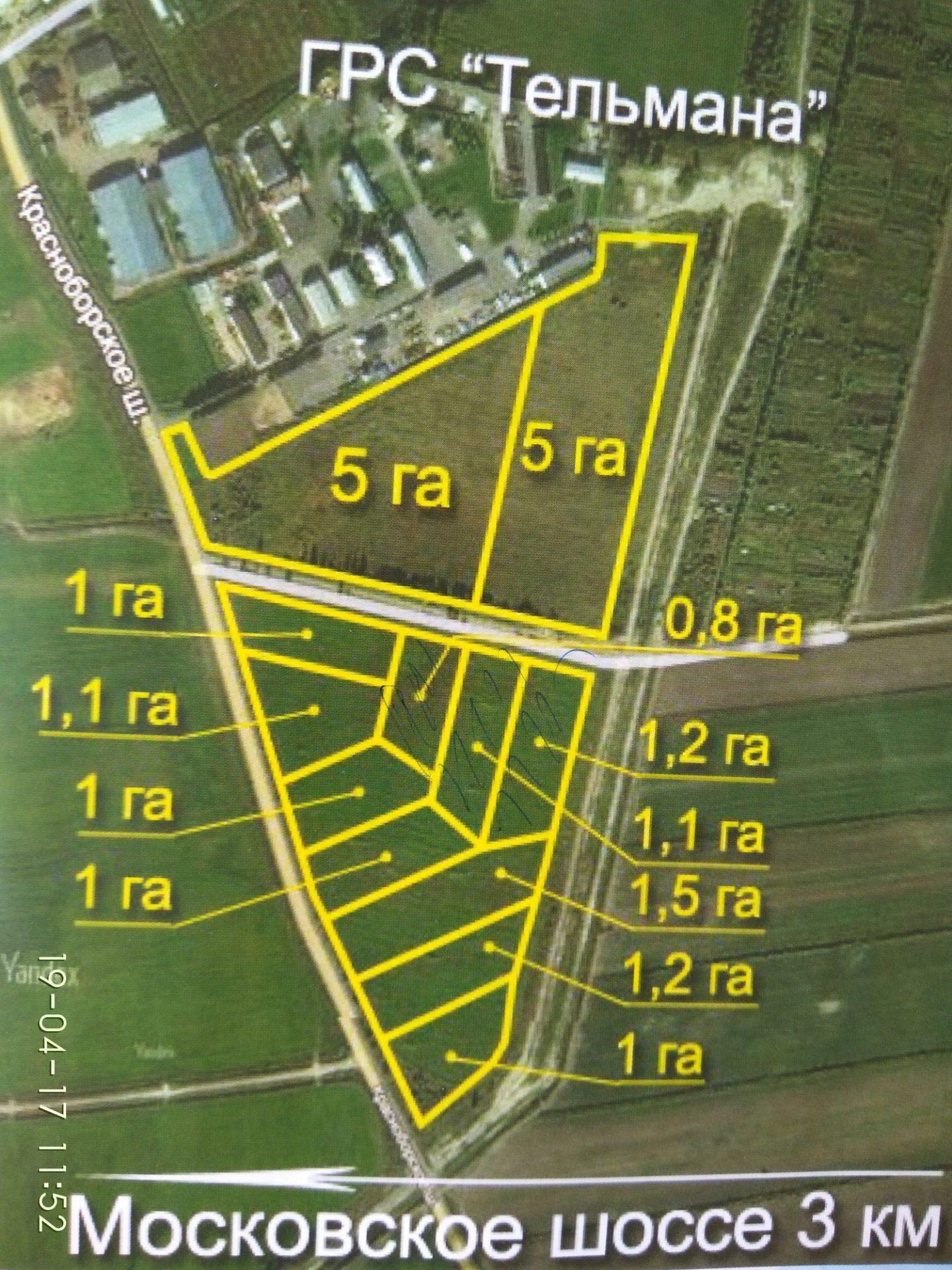 Продается земля пром. назначения от 1 Га для производственно-складских объектов до 4 класса, п.Тельмана.