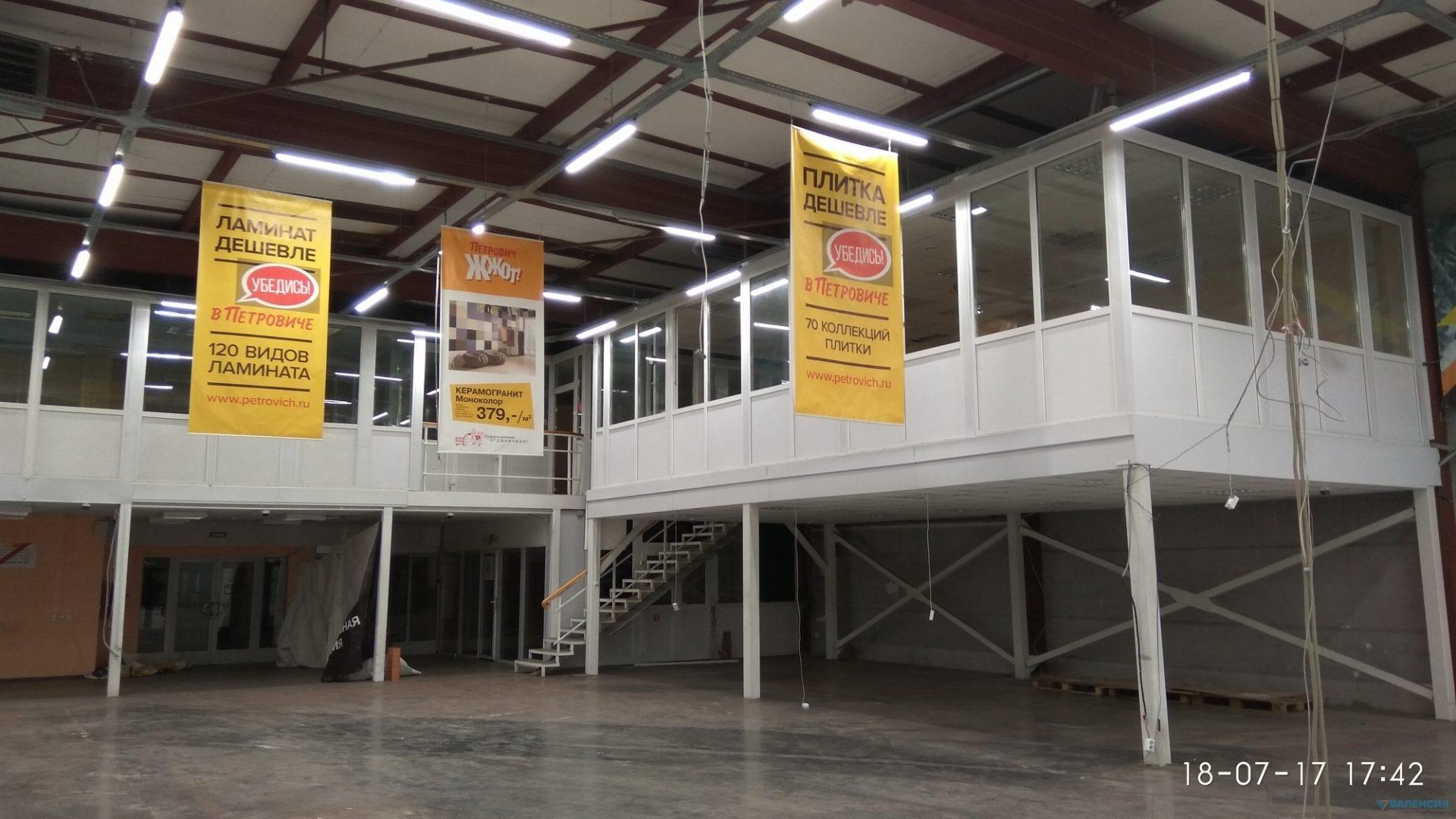 Продается комплекс помещений на земельном участке 9252м2, ул. Салова, д.46
