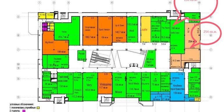 2 этаж для агенства