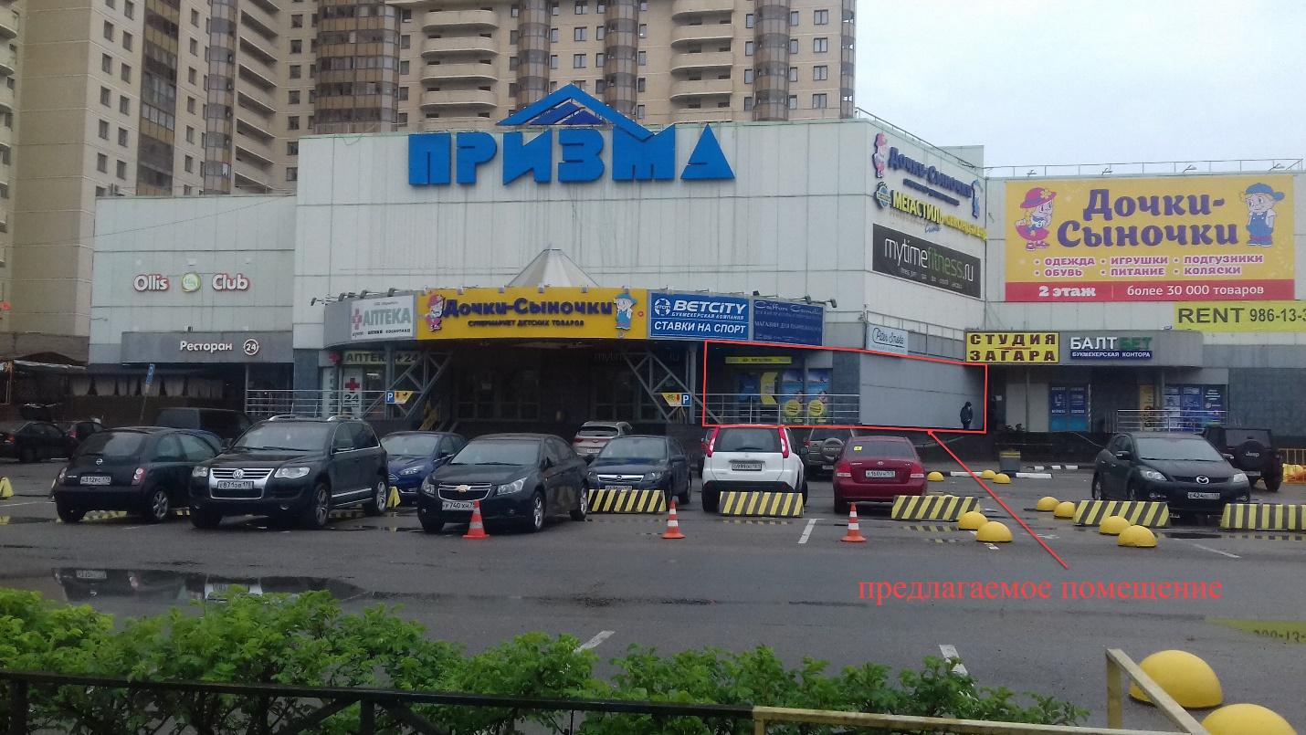 Предлагаем в аренду торговое помещение 120м2 на 1эт. в ТК «Призма» у ст. м. Академическая, 2 мин пеш.