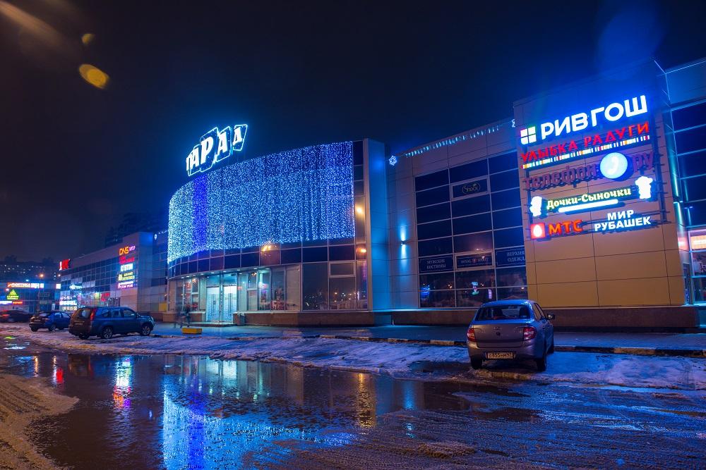 Предлагаем в аренду торговые помещениея на 1 и 2 этажах в ТК «Парад», ул. Прибрежная 18-20