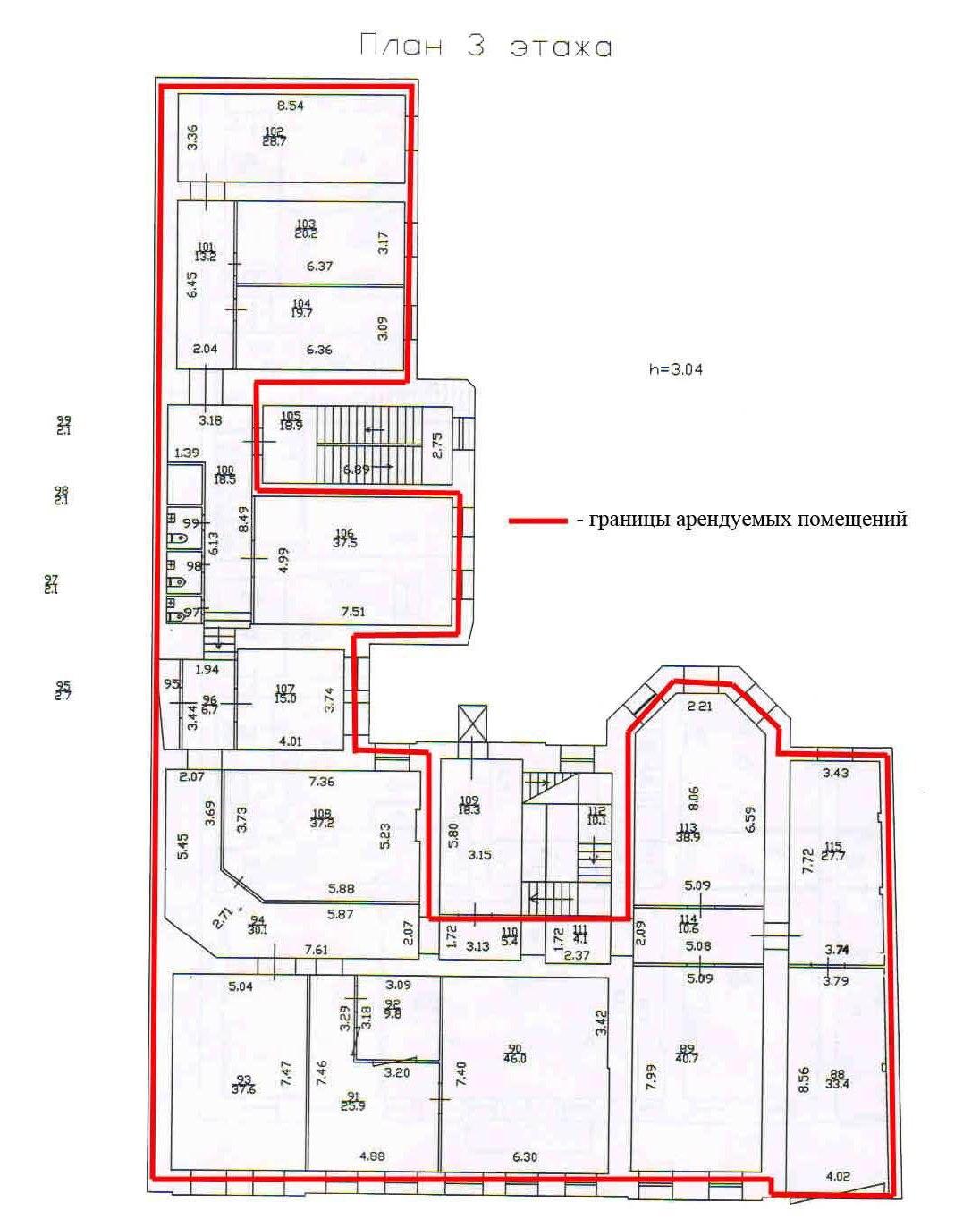 Сдаются в аренду офисные помещения в Центральном р-не на Синопская наб., д.54, БЦ «Синопская 54»