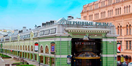 Аренда ПСН в ТК «Перинные ряды» 345,2м2, цоколь, с отдельным входом с Думской ул. 4.