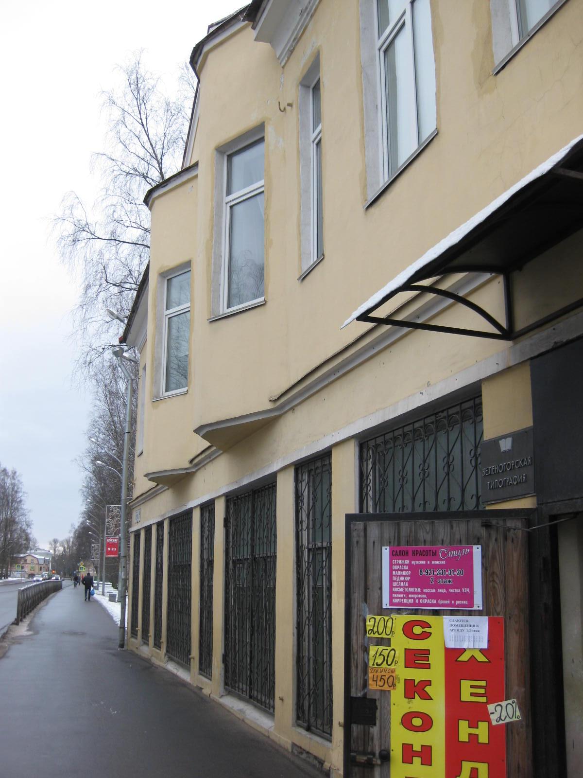 Продается комплекс зданий НФ в г. Зеленогорск, общ. площ. 1074.3м2 на уч. 3988м2.